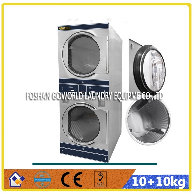 10kg electric heating commercial stack washer and drier