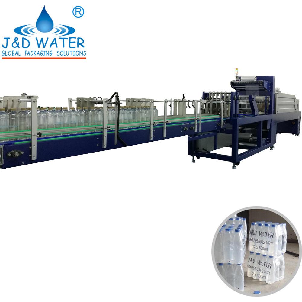 Model JND-200A power 30KW automatic shrink wrap packaging machine