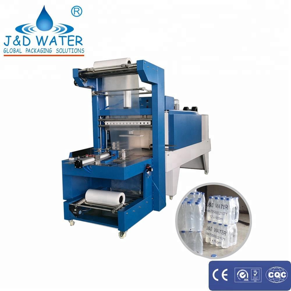 Semi auto mineral water bottle heat shrink packing machine