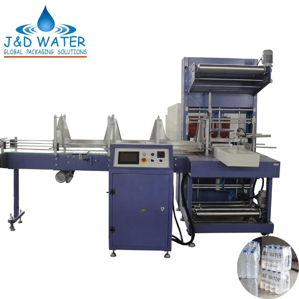 Heat shrinkable film packaging machine for bottle can