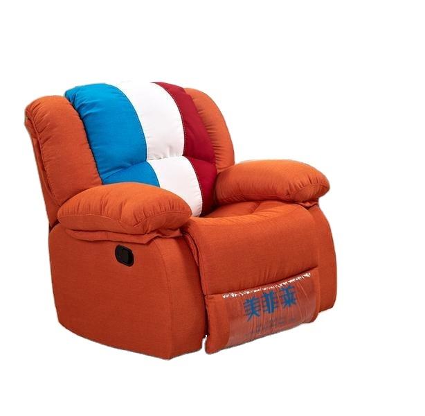 Creative design fabric chair, manual recliner chair, unusual design recliner chair-SF3591
