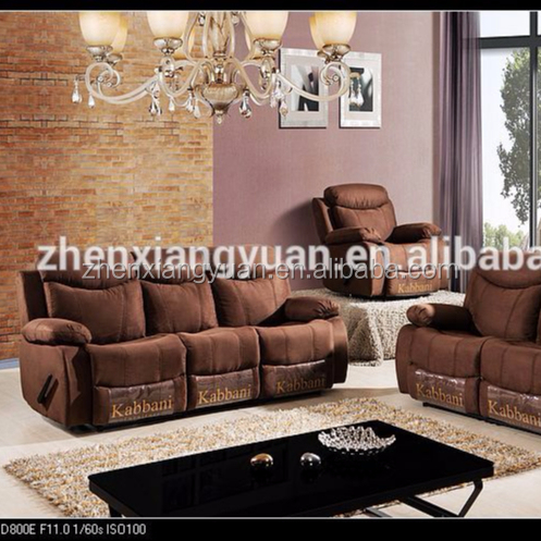 Furniture of America Reclining Casual Motion Sofa, Brown fabric cheap price sofas