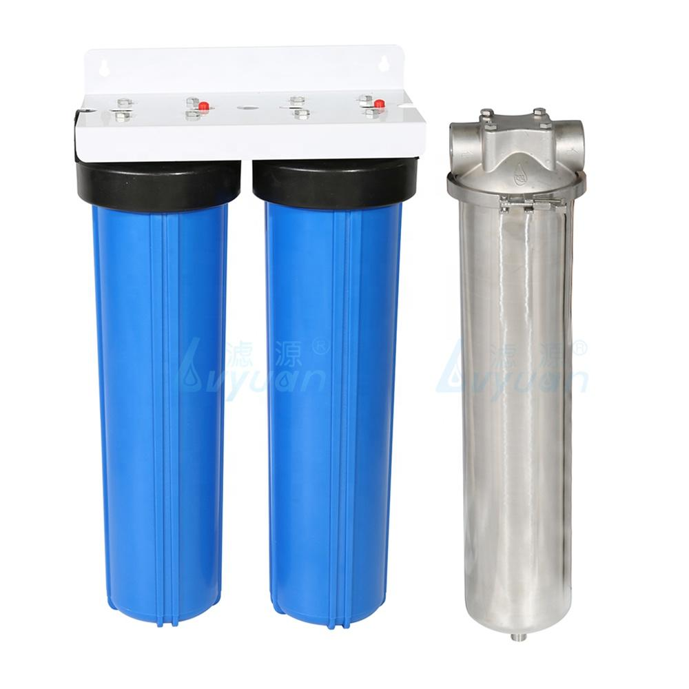 big blue stainless steel water filter housing 10 20 inch for water purification systems