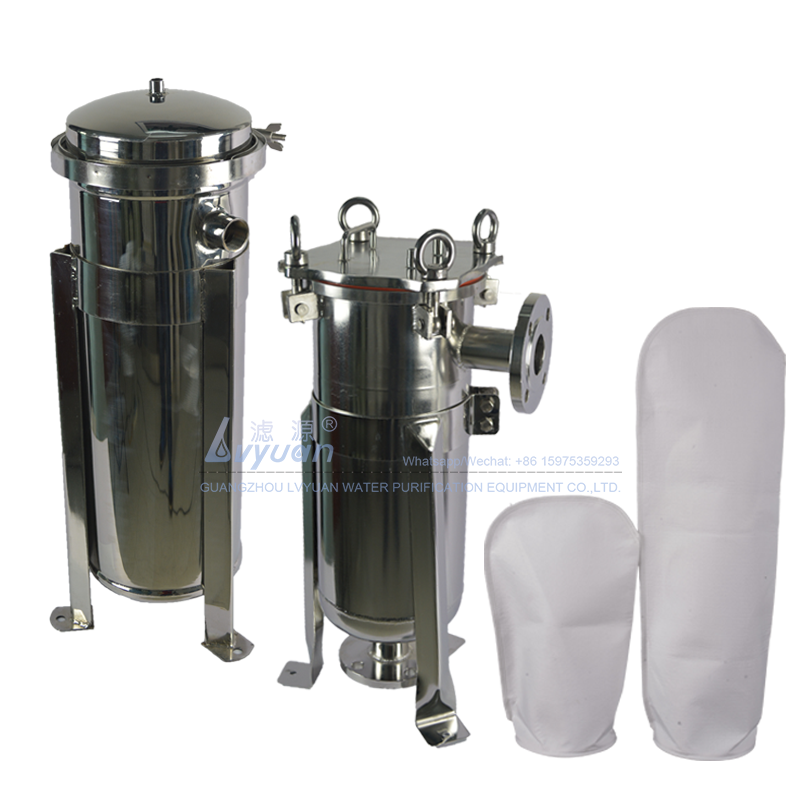 Industrial flow rate 1~20T/H stainless steel 304 316L 5 micron oil filter bag housing for oil water seperation treatment filter