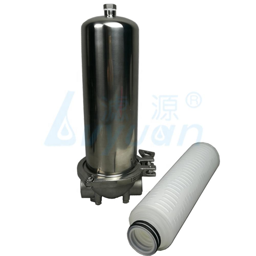 5 10 20 30 40 inch filter cartridge ss304 316L stainless steel single element filter housing
