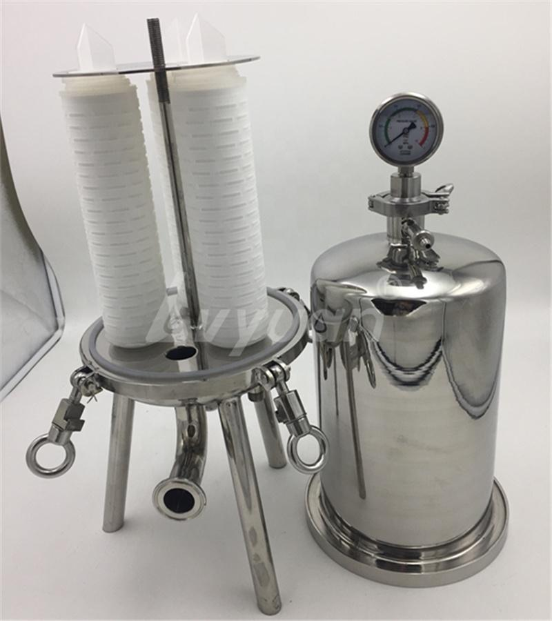 Final 0.2 0.45 um micron filter beverage filtration SS SUS 316L Stainless Steel Single and Multi cartridge sanitary housing