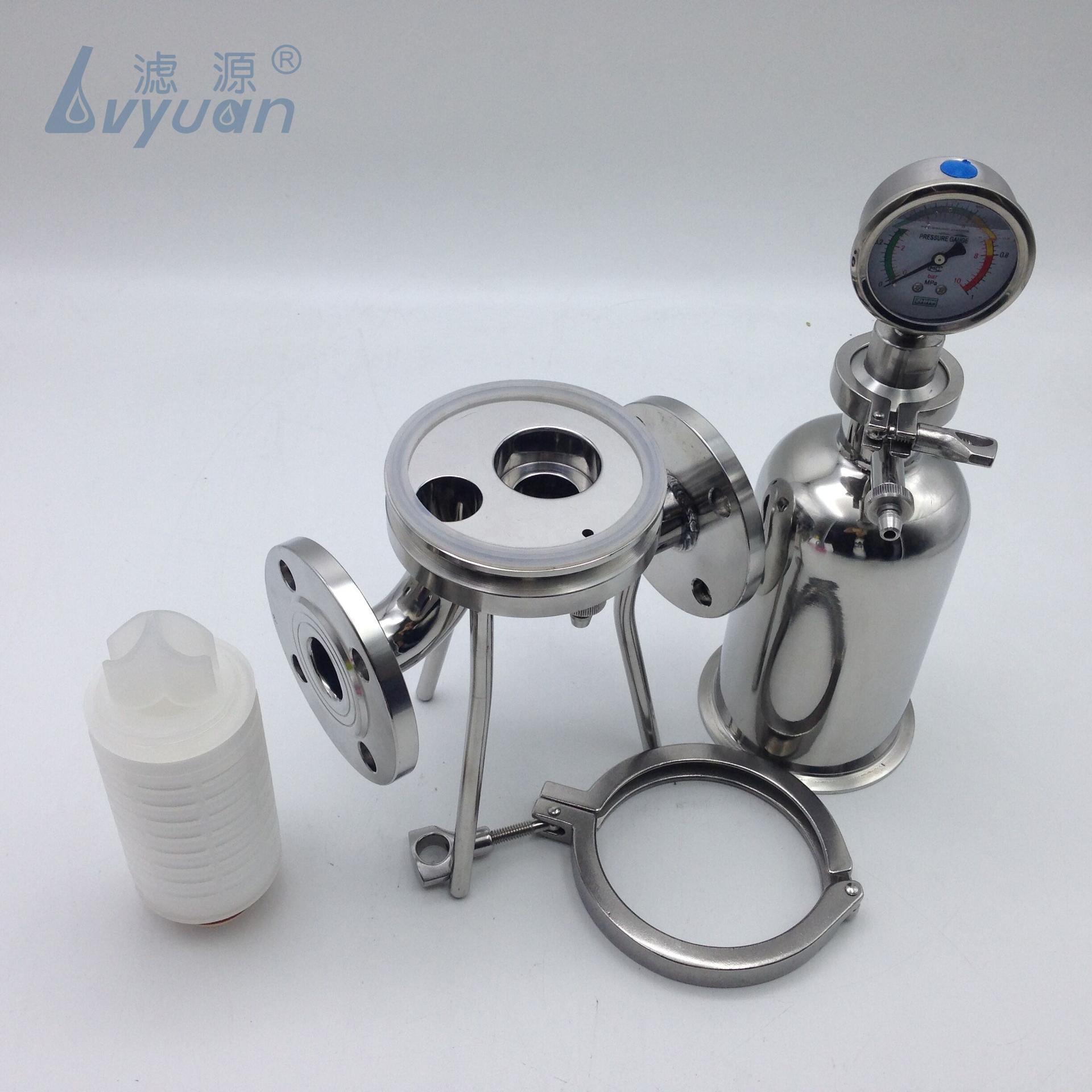 Sanitary Single Cartridge water Filter Housing 5