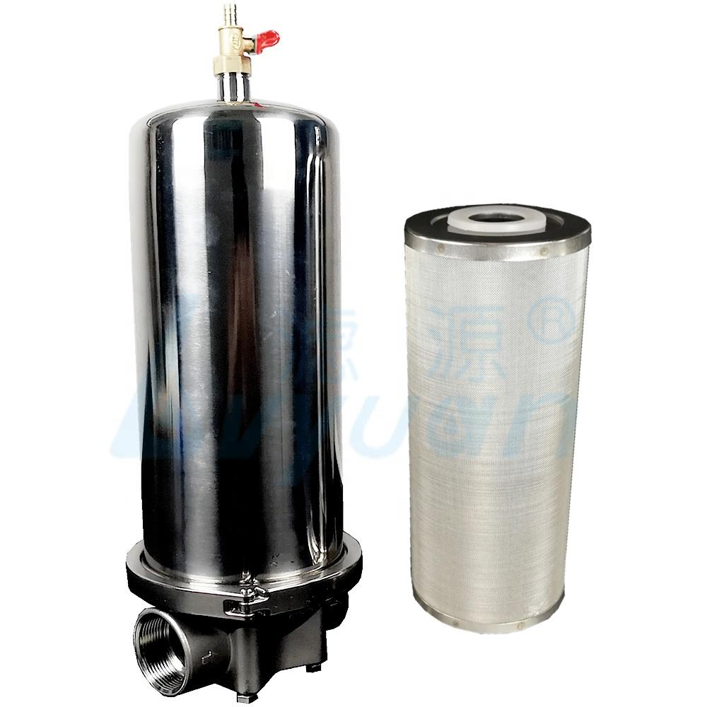 5 10 20 40 inches stainless steel cartridge ss water filter housing