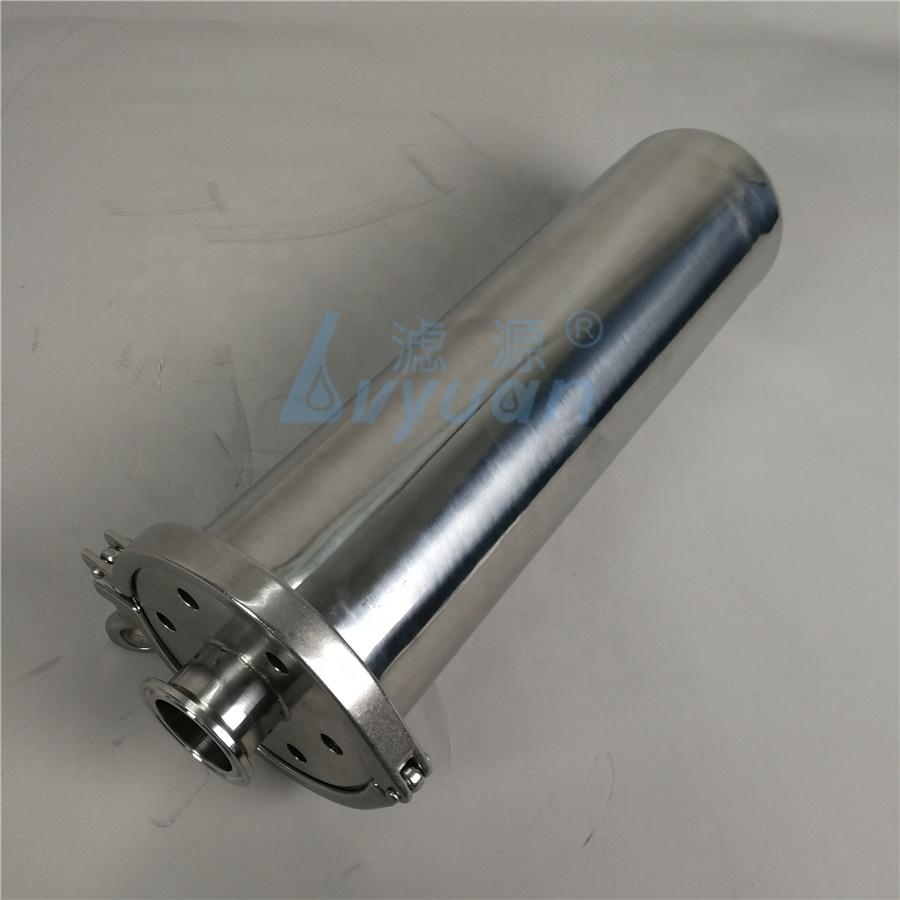 SS304/316L Sanitary 2.5 5 inch stainless steel air filter housing for gas sterile