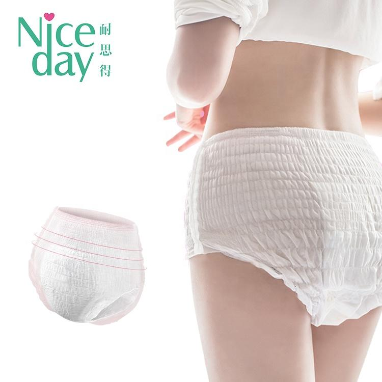 Lady period panties heavy flow disposable period underwear
