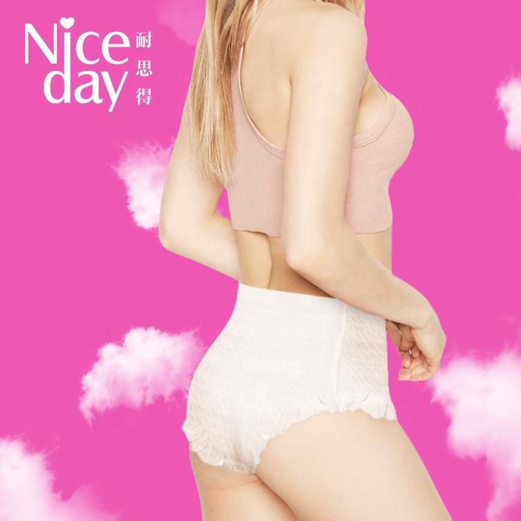 Private label women period panties ultra-thin cotton sanitary napkin pants