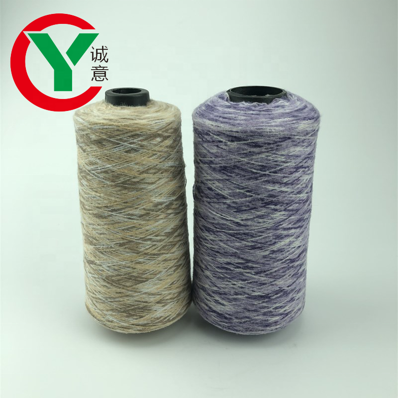 100% polyester space dyed pattern yarn super soft cashmere hand feel