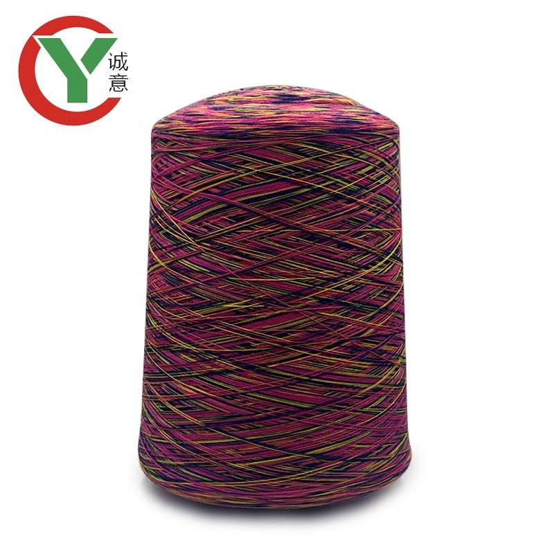 Chinese best price colorful space dyed yarn 100%cotton yarn
