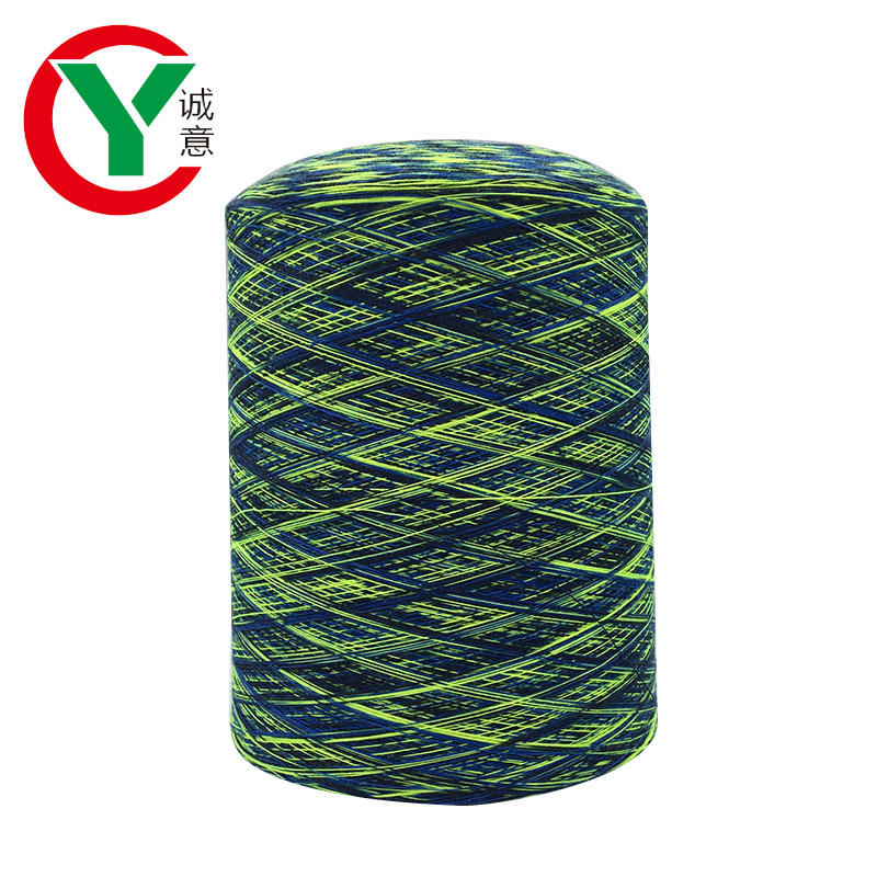 high quality 55% acrylic 45% cotton blended space dyed yarn