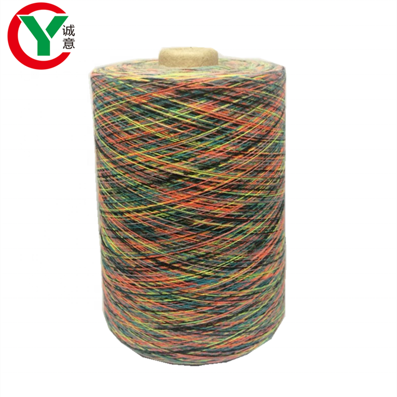 Popular Bobbel Yarn Colorful Rainbow 20s/2 Polyester Yarn