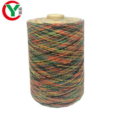 Popular Bobbel Yarn Colorful Rainbow 20s/2 Polyester Yarn