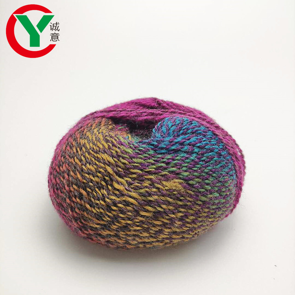 Factory wholesale 20%nylon 80%wool blended knitting space dyed yarn for crochet
