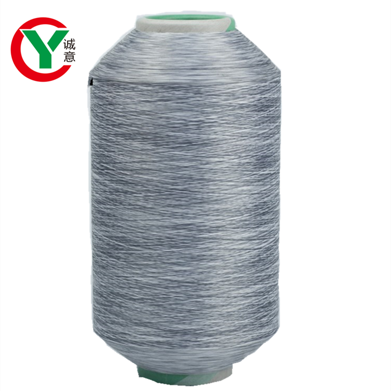 High quality 100%Polyester 75D/72F space dyed dty yarn