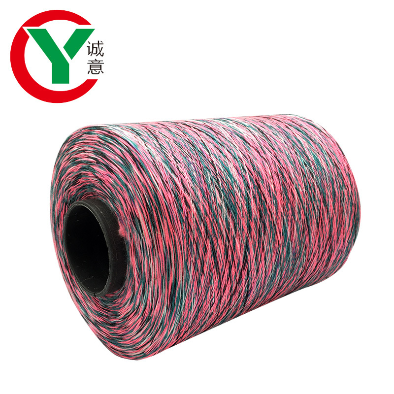 China manufacturer 50%cotton 50%acrylic blended rainbow dyed knitting yarn with free sample