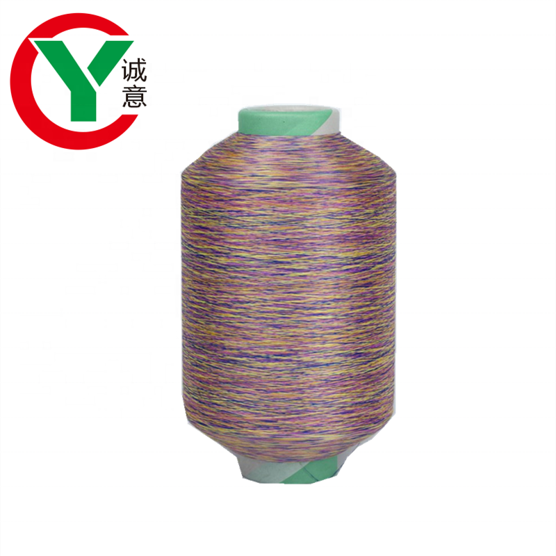 Hot Sale Colorful FDY/DTY Space Dyed Melange Polyester Yarn For Weaving