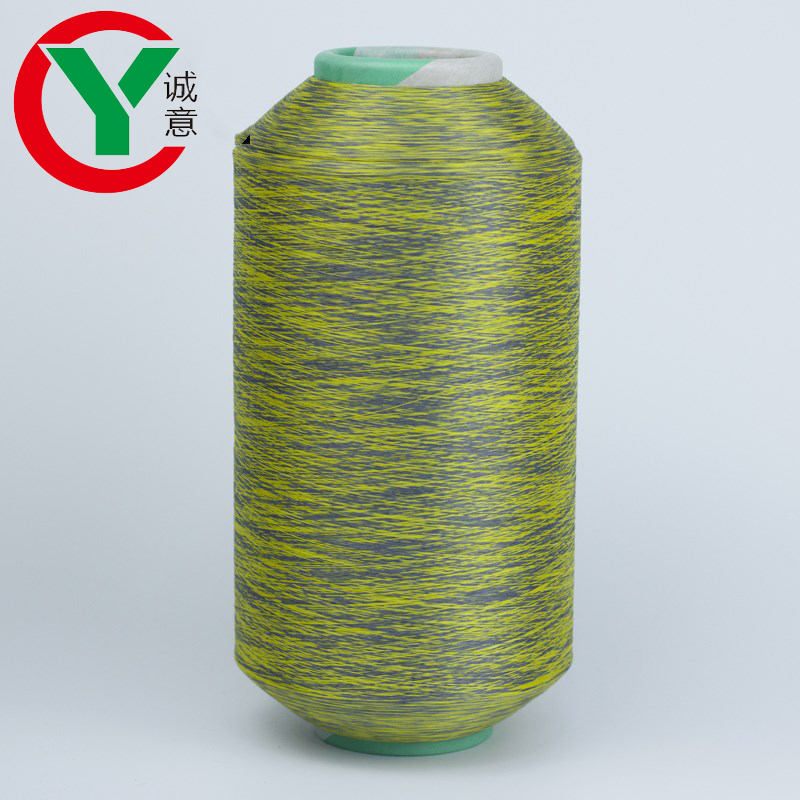 Hot sale high quality 100D polyester dyed dty yarn for weaving shoe uppers
