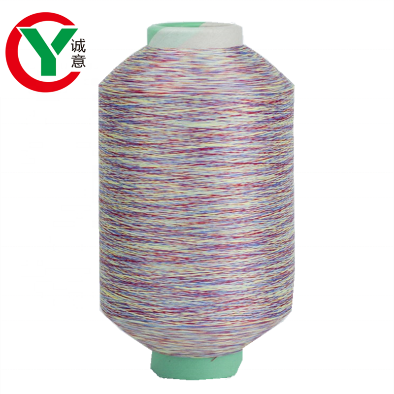 china supplier 150d/144f polyester yarn space dyed dty yarn