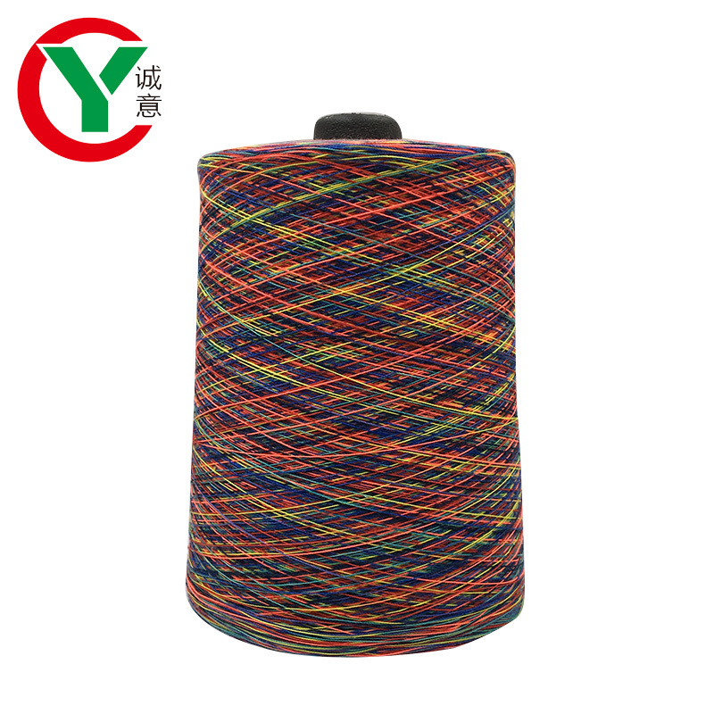 china supplier Weaving Yarn 30s/2 Space Dyed Polyester Yarn