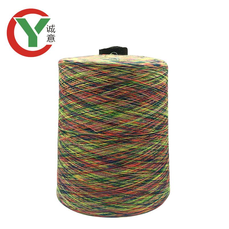 Selling high tenacity 100% polyester imitation nylon yarn