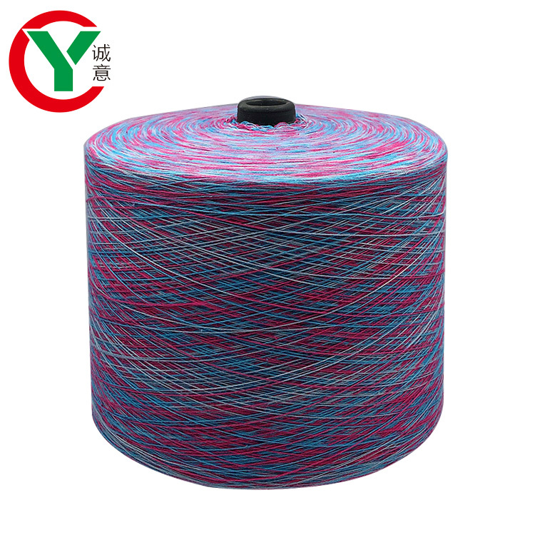 Factory direct sales 30s/2 100%cotton space dyed yarn for knitting