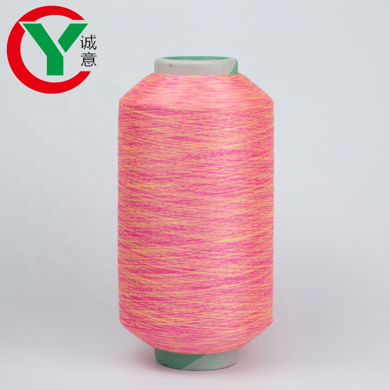 space dyed DTY yarn150D polyester filament yarn