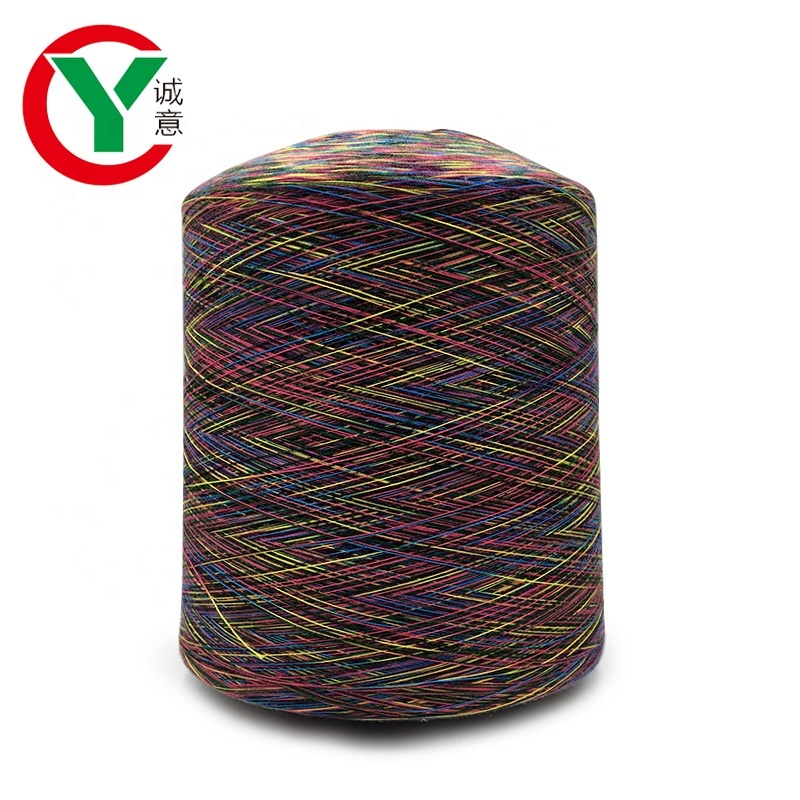 Factory wholesale eco-friendly cotton bunt garn rainbow knitting yarn