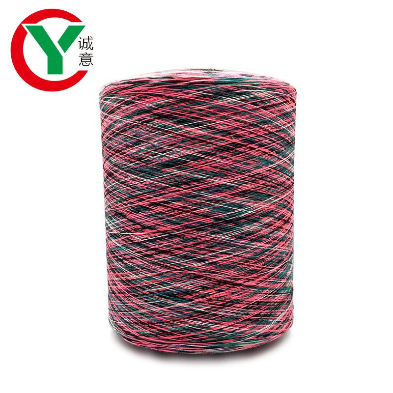 China best selling polyester regenbogen garn rainbow yarn