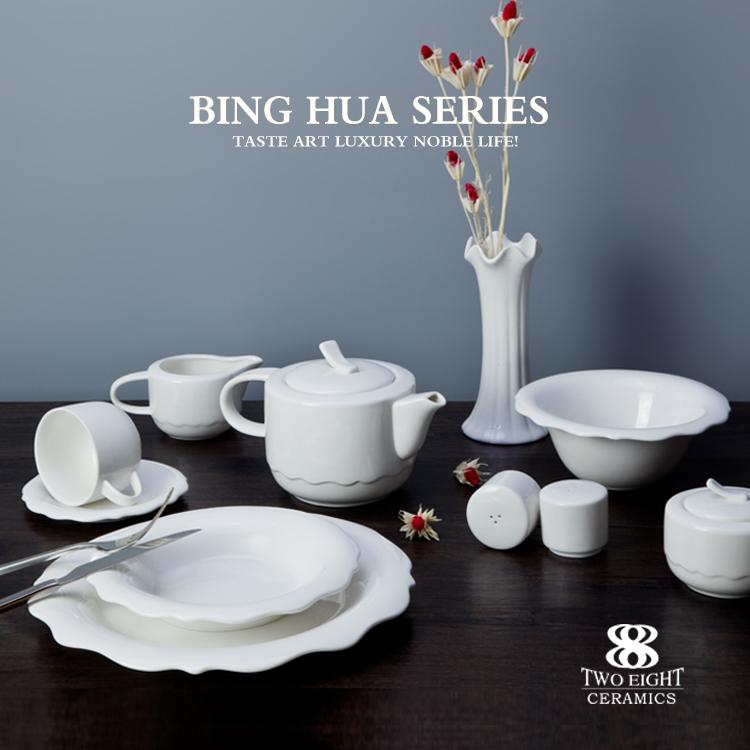 wholesale fine quality porcelain , crockery tableware bone china dinner set for hotel in stock