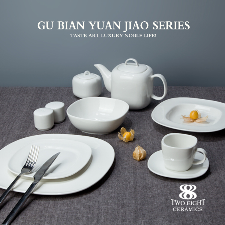 China Supplier Product Tableware Dinner Set Porcelain Dinnerware