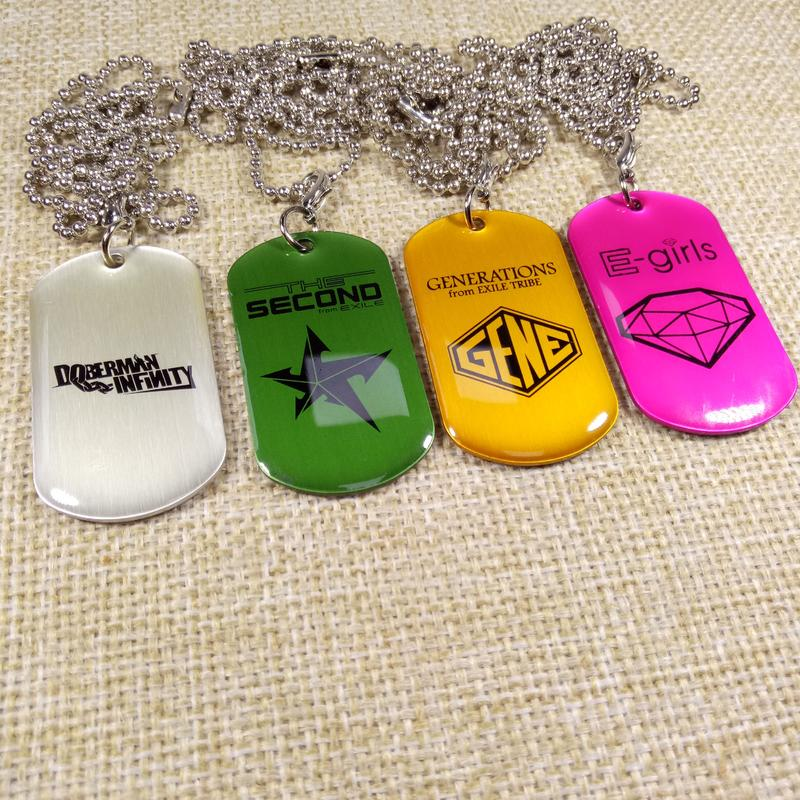 Bulk cheap wholesale aluminum printed personalized dog tag necklace