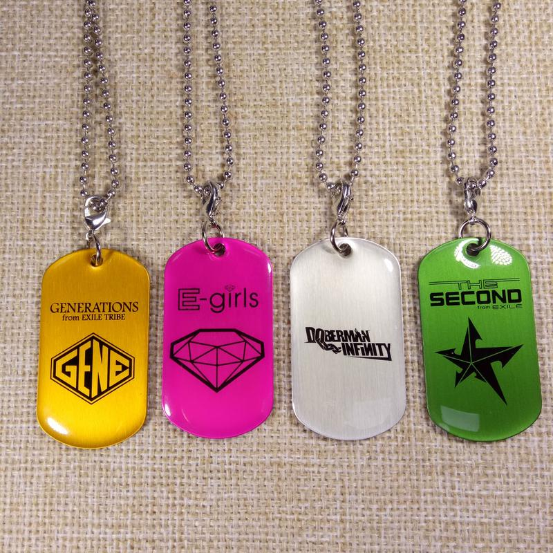 China manufacture wholesale customized printed dog tags with ball chain