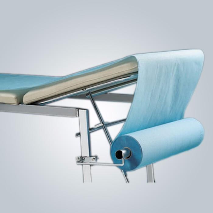 Color high quality polypropylene spunbond nonwoven fabric