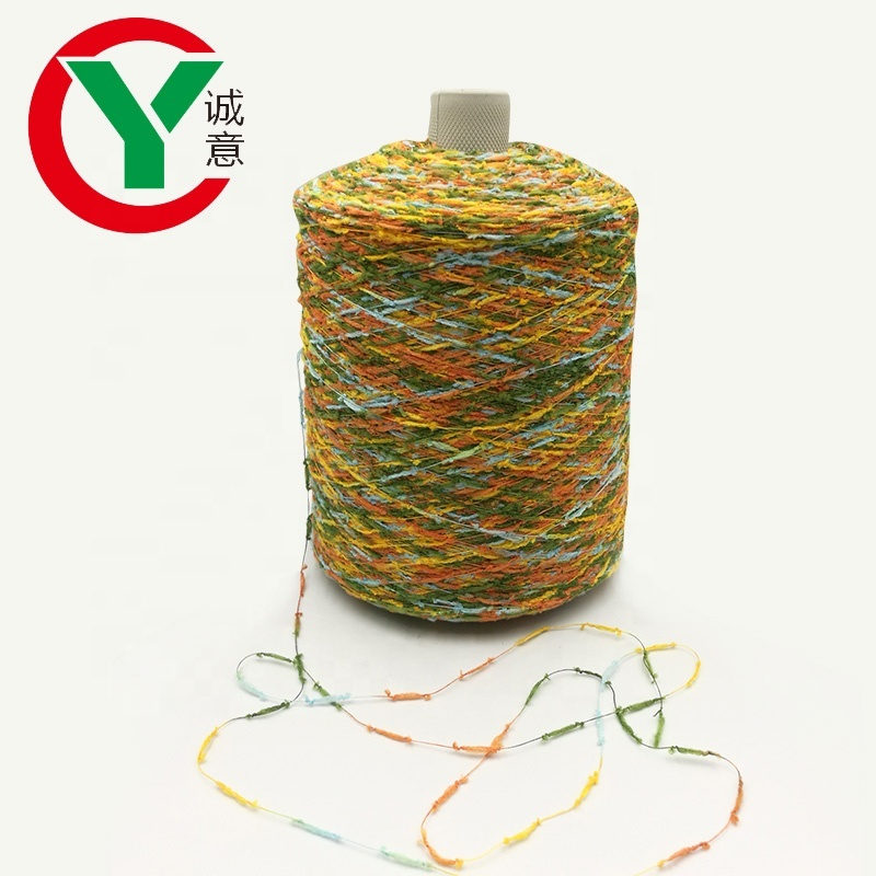 Factory direct sale fancy yarn 1/5NM colorful lantern yarn for knitting