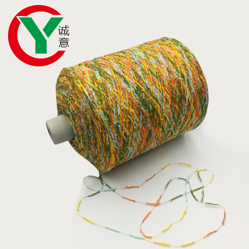 Factory direact sale 100 polyester lantern yarn fancy yarn
