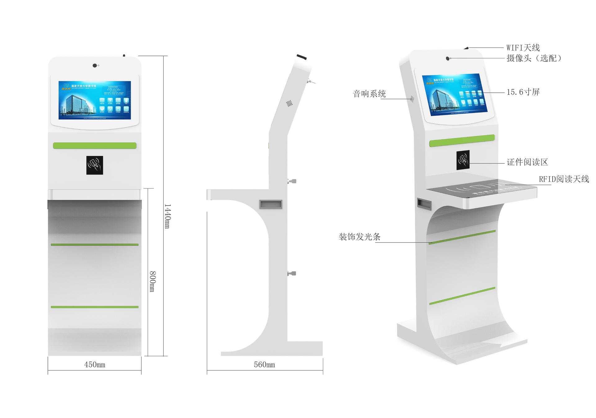 smart Intelligent self service library check ins check out kiosk with high precision sensor