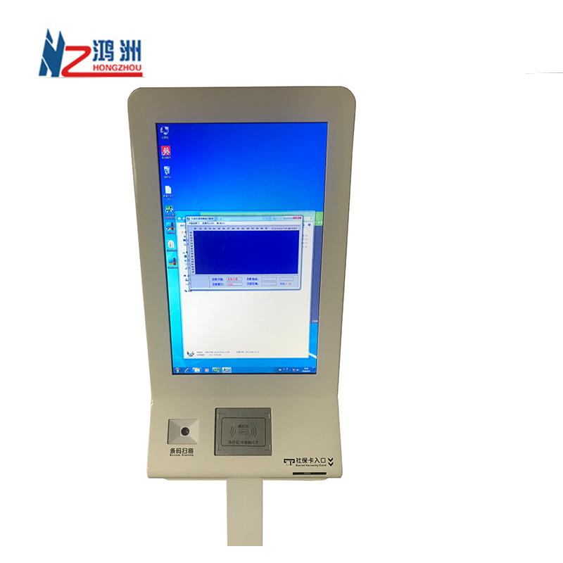 Self Service Airport Boarding Kiosk with ID Scanner