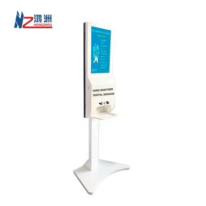 Outdoor Advertising Display Automatic Hand Sanitizer Dispenser Kiosk
