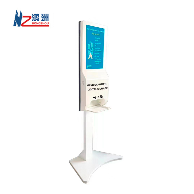 Outdoor Advertising Display Automatic Hand Sanitizer Dispenser Kiosk