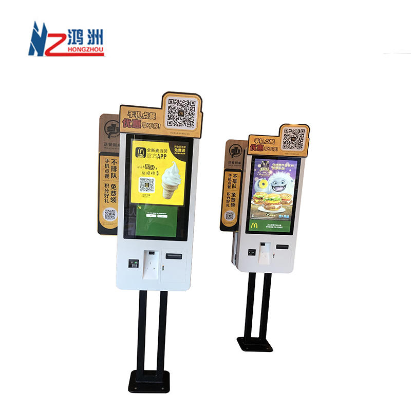 32 Inch Touch Screen Interactive Fast Food Self-order Mcdonalds Kiosk