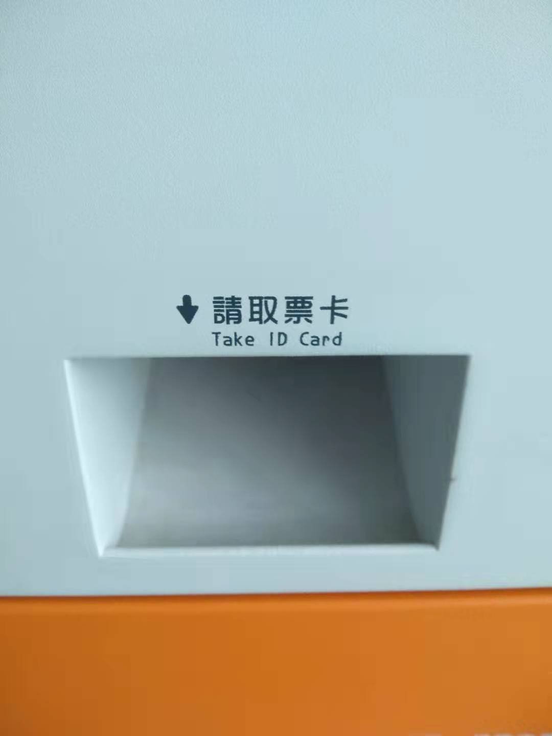 upright payment Kiosk with multi function