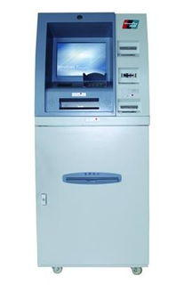 Self service Bitcoin ATM Machine touch screen payment kiosk