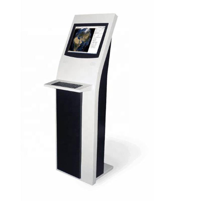 stock information inquire self service kiosk