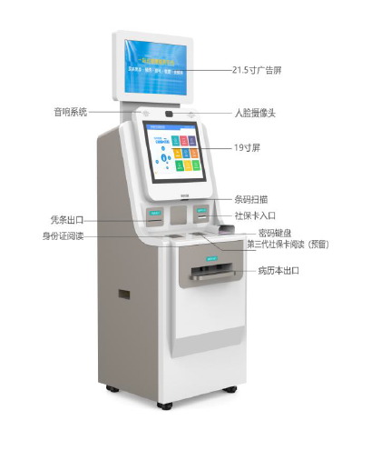 digital signage self service hospital clinic kiosk for hospital patients with medical book dispensing