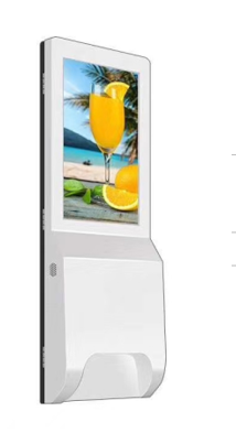 Property real estate houses information display kiosk