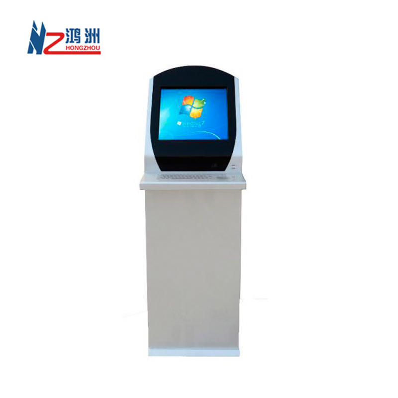 Multimedia one-stop self help order kiosk in hotel lobby